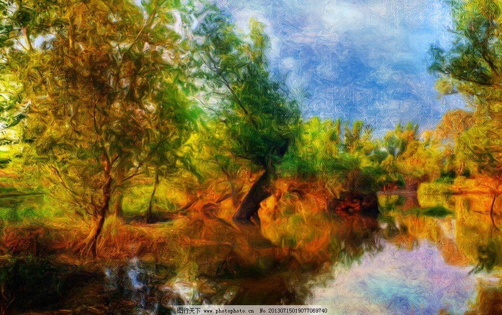 风景油画 田野 自然 河流