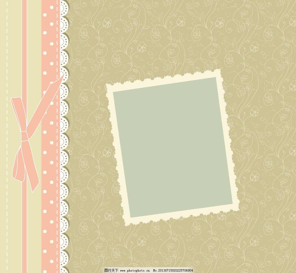 婴儿背景 生日快乐 贺卡 卡片 相框 插画 背景画 卡通 时尚背景 手绘