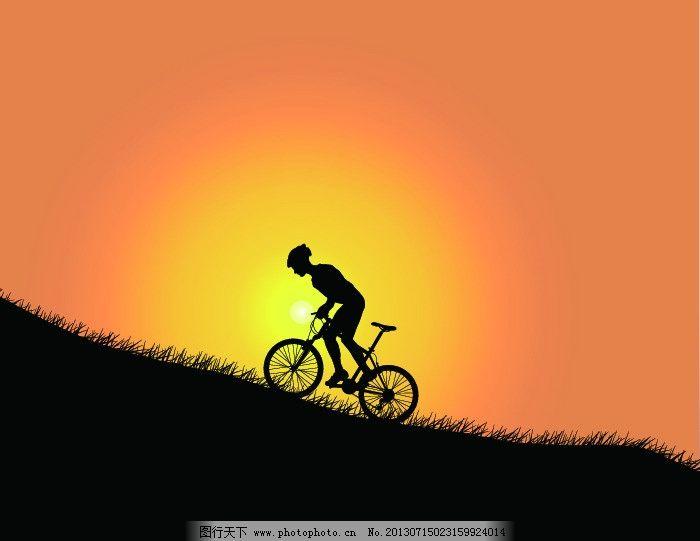 骑自行车海报 人物剪影 晚霞 单车剪影 单车 自行车 骑单车矢量素材