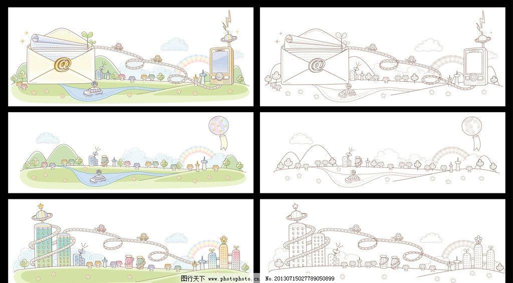 商务联络 手绘商务图片