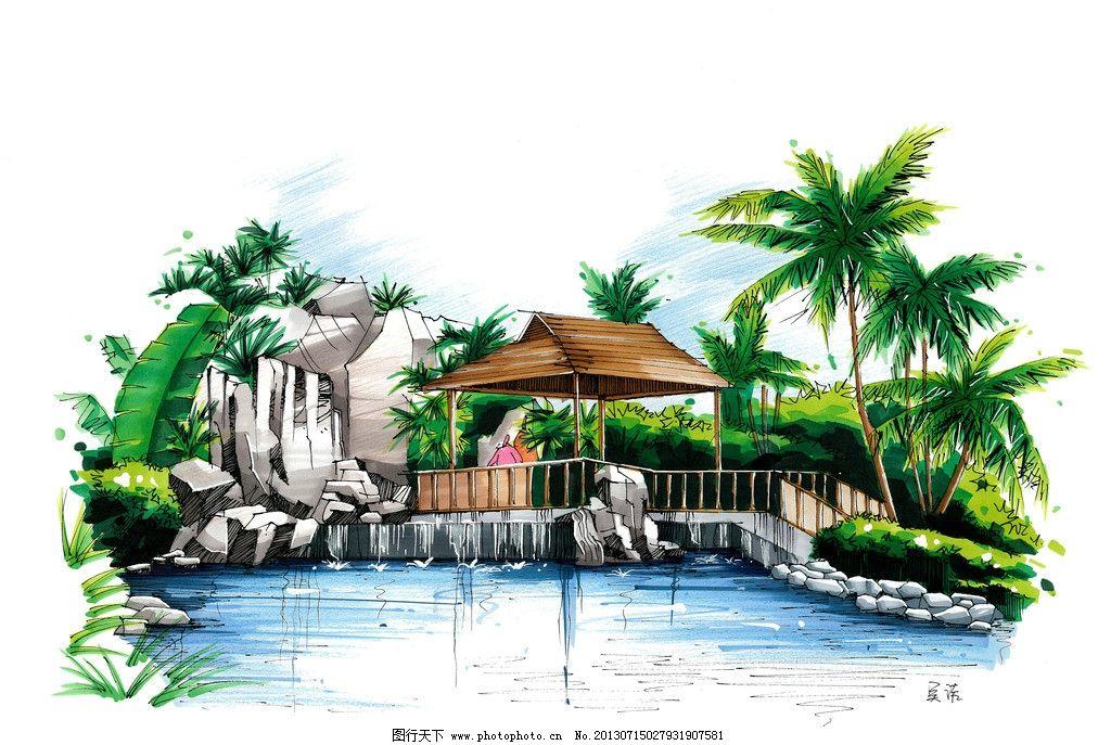 手绘效果图园林绿化 室外设计