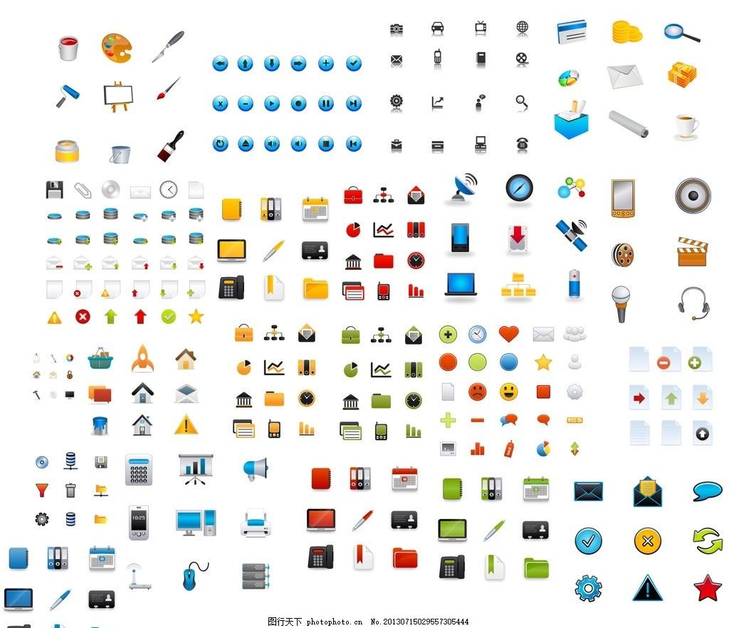 小图标,图标素材下载 图标模板下载 复制 心 旗子-图