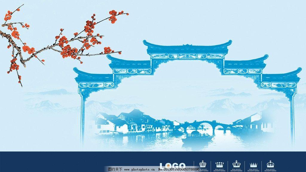 传统文化 中国传统文化 徽式建筑 古建筑 江南水乡 梅花 海报设计图片