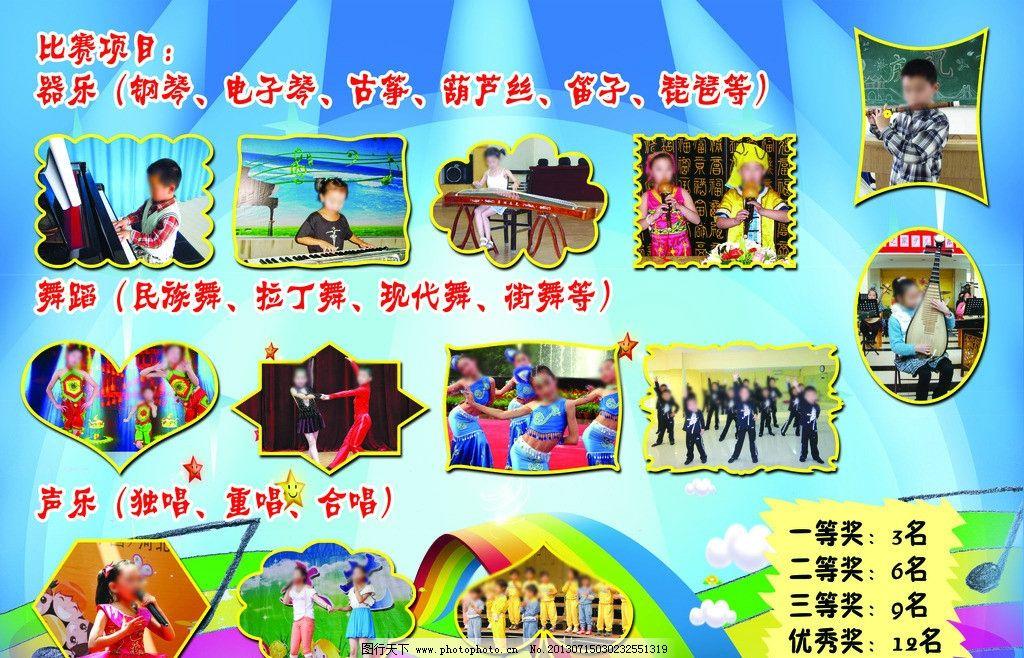 彩虹电子琴双手简谱