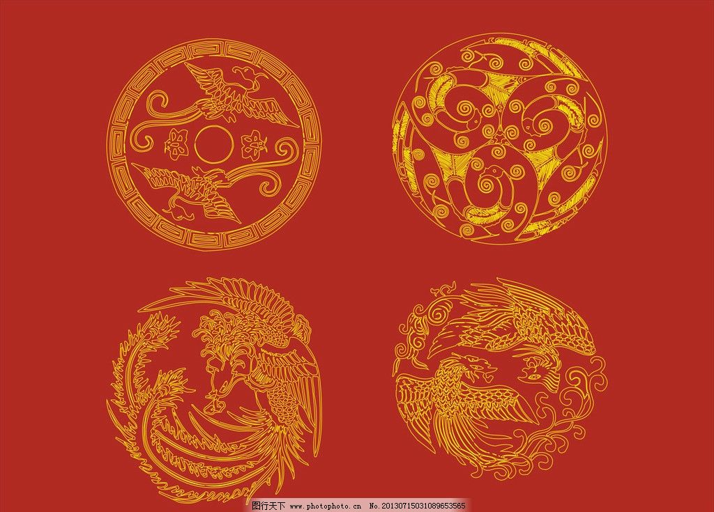 凤凰图片 凤凰 龙凤呈祥 新年 吉祥 剪纸 古典 古典图案 其他设计