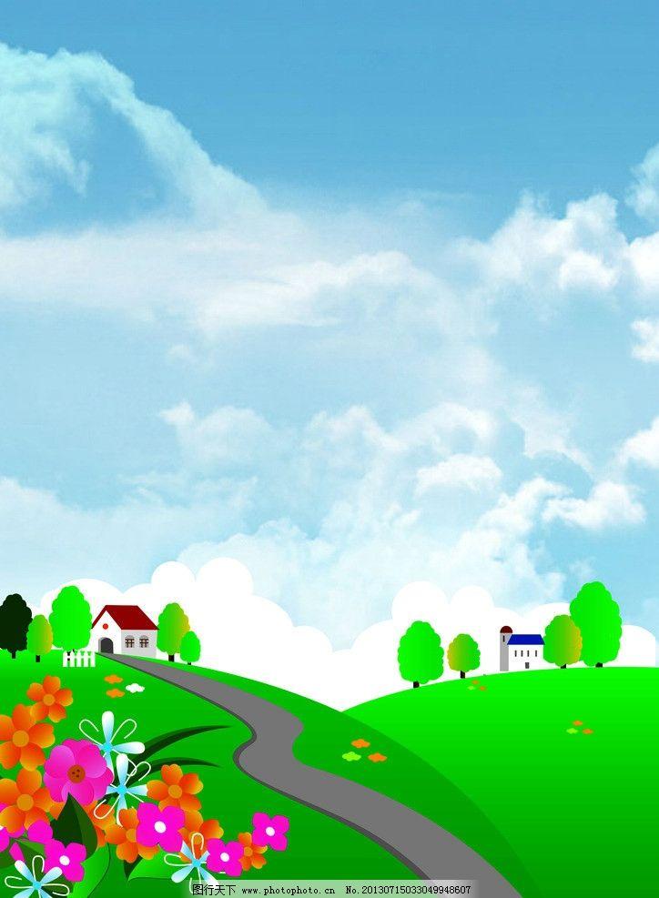 儿童素材 蓝天 小路 红花 荷叶 小花 实景图 教学图片 卡通 水壶 花盆