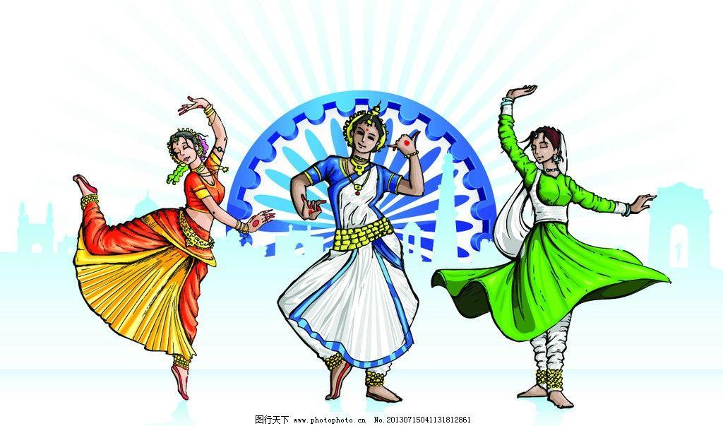 印度少女 印度人物 手绘人物 印度舞 印度美女 舞蹈 少女 女性剪影