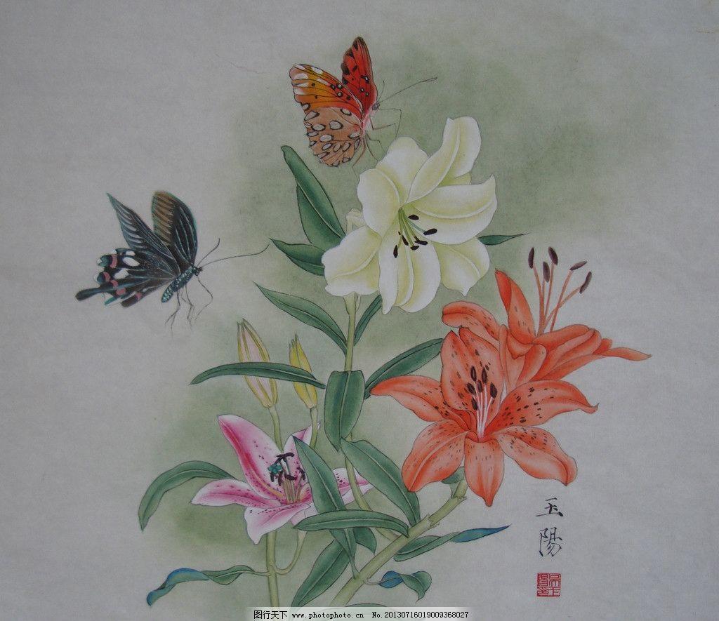 百合花蝴蝶 工笔重彩画