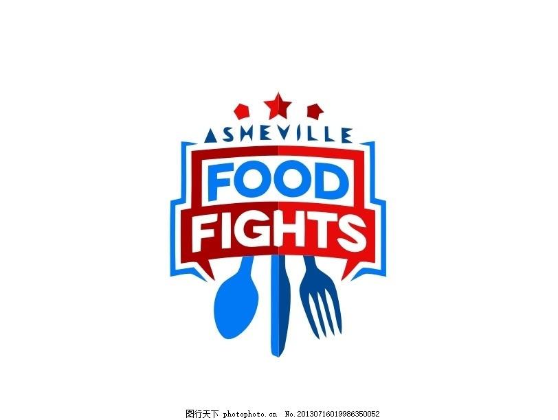 餐具logo 刀叉 外国 国外 西方 欧美 西式 欧式 简洁 简单