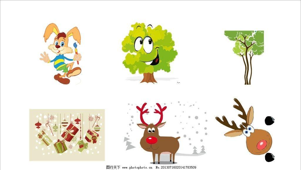 卡通素材 卡通 可爱 素材小树 兔子 麋鹿 驴 卡通设计 广告设计 矢量
