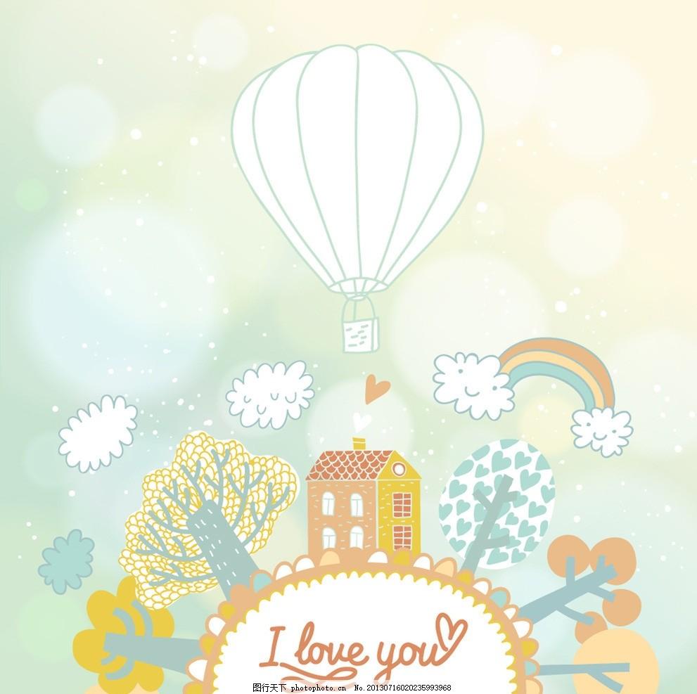 卡通背景 可爱卡通背景 夏日背景 热气球 花纹花卉 欧式花纹 文本框