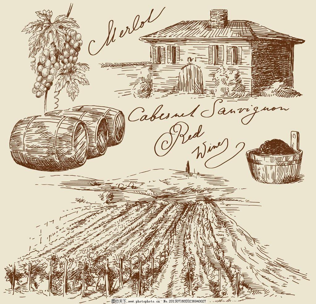 手绘风格葡萄酒海报图片