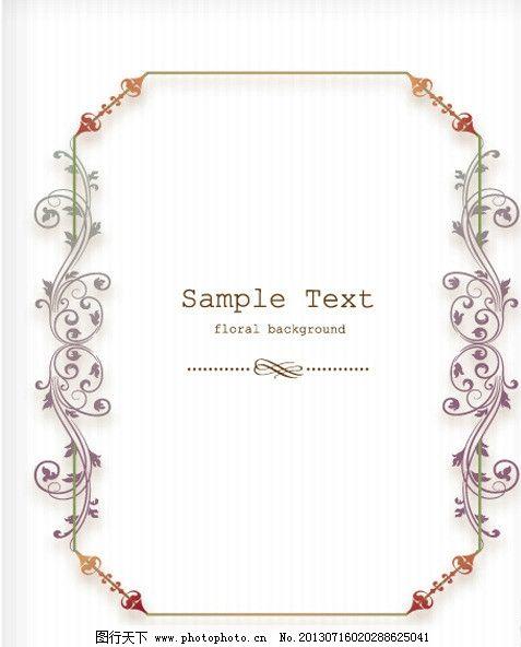 欧式花纹 欧式 古典 蝴蝶花纹 花边 装饰花纹 卡片 文本框 语言框