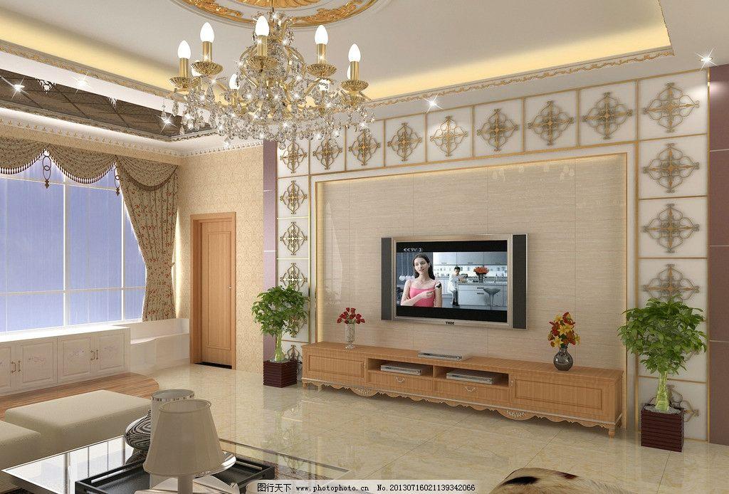 室内设计 电视墙 客厅 欧式 电视柜 豪华 效果图