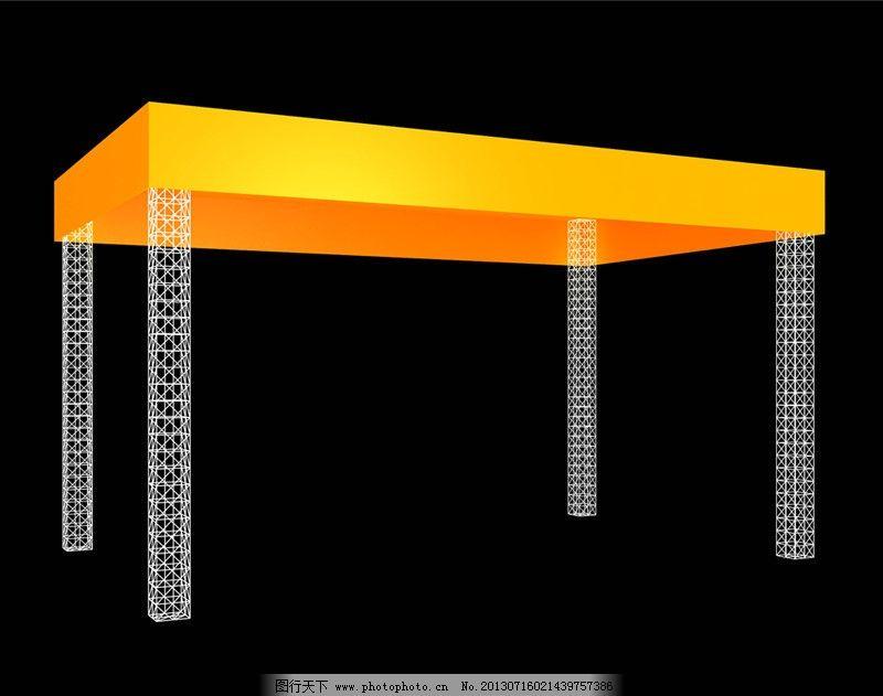 桁架舞台结构图