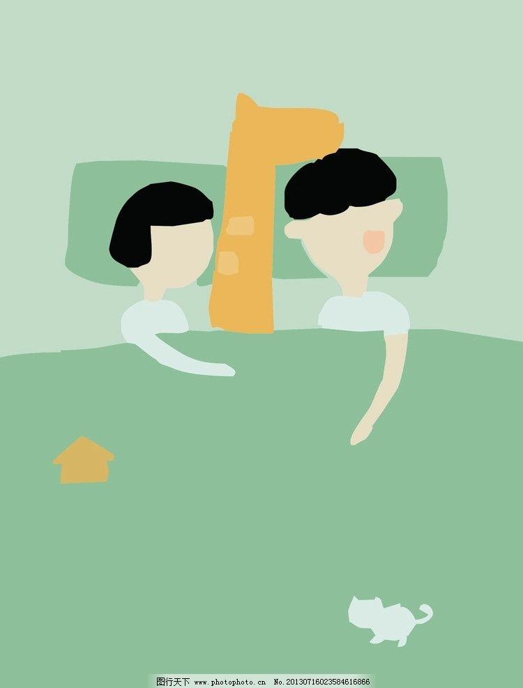 睡觉人 睡觉 床 被子 小松鼠 小狐狸 小狗 小熊 小动物 插画 背景画