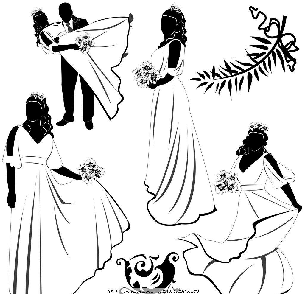 恩爱夫妻 夫妻矢量素材 夫妻模板下载 夫妻 人物剪影 情侣 新郎 新娘