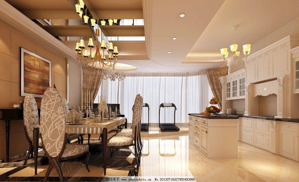 室内效果图 客厅效果图 室内设计      房间内效果图 房间 厨房效果图图片