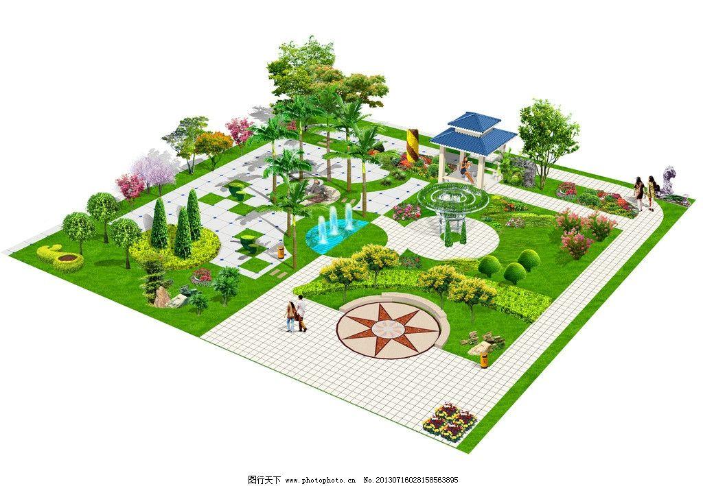 庭院景观素材 景观 绿化 园林 庭院 素材 设计 景观设计 环境设计 72