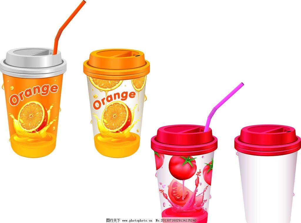 果汁包装杯设计图片