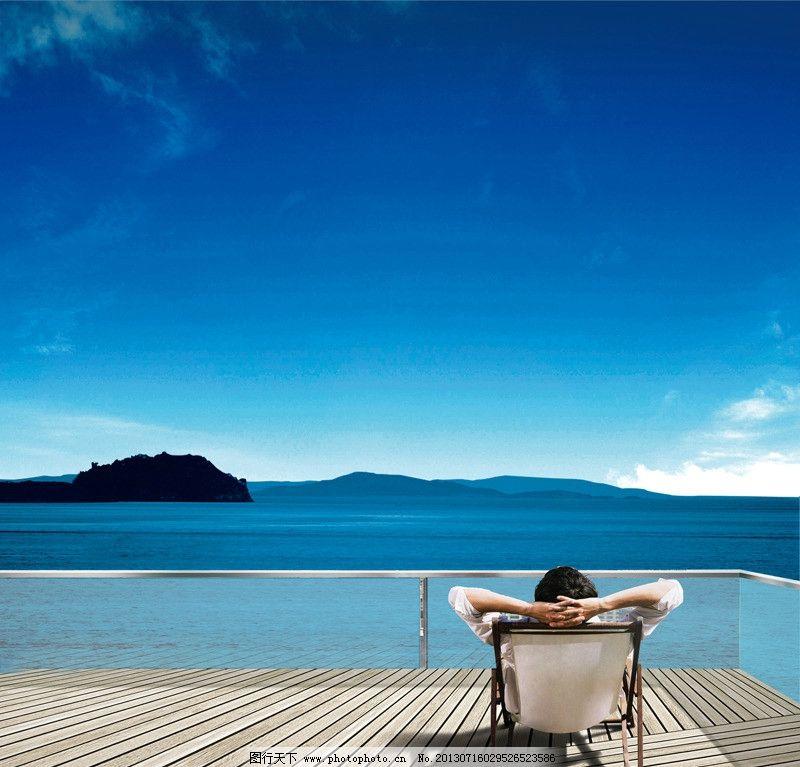 地产 海边风景 男 男人 男士 男性 躺椅 蓝天 白云 碧水 竹筏 阳光