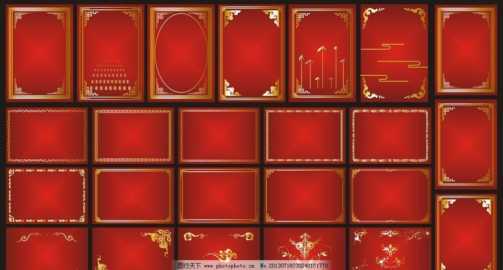 红色华丽边框 华丽边框 红色展板 矢量素材 金色花边 背景图片 cdr