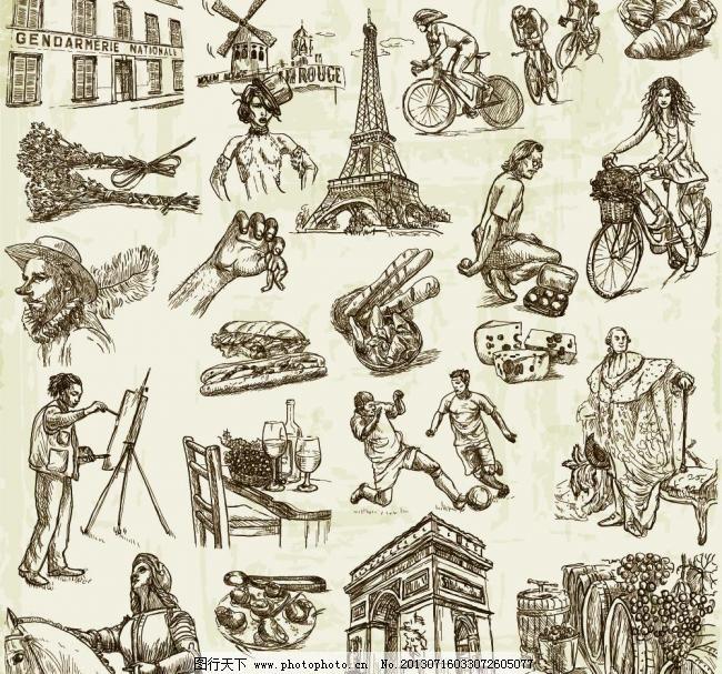 手绘插图 巴黎埃菲尔铁塔 城市 城市风景 城市建筑 雕像 动漫动画