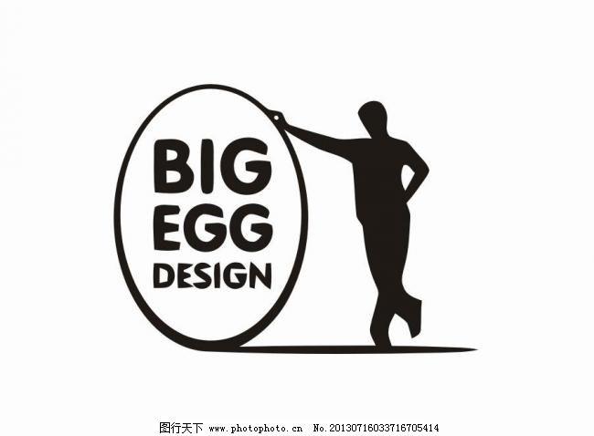 鸡蛋logo 鸡蛋 蛋 外国 国外 西方 欧美 西式 欧式 简洁 简单      vi