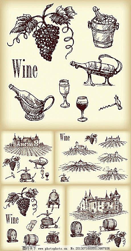 葡萄酒木桶素描