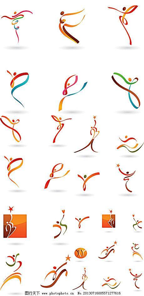 图标 抽象 象形      人形 运动 体育 流畅 舞蹈 健身 芭蕾 跑步 图标