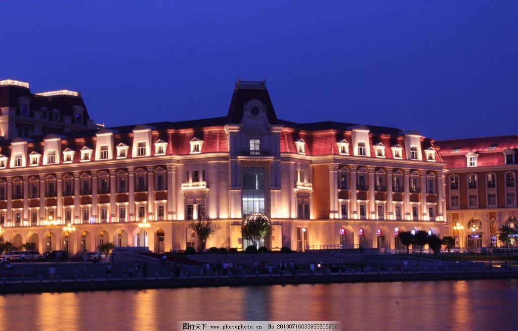 天津夜景 天津 夜景 欧式建筑 火车站对面 海河 津湾广场 国内旅游