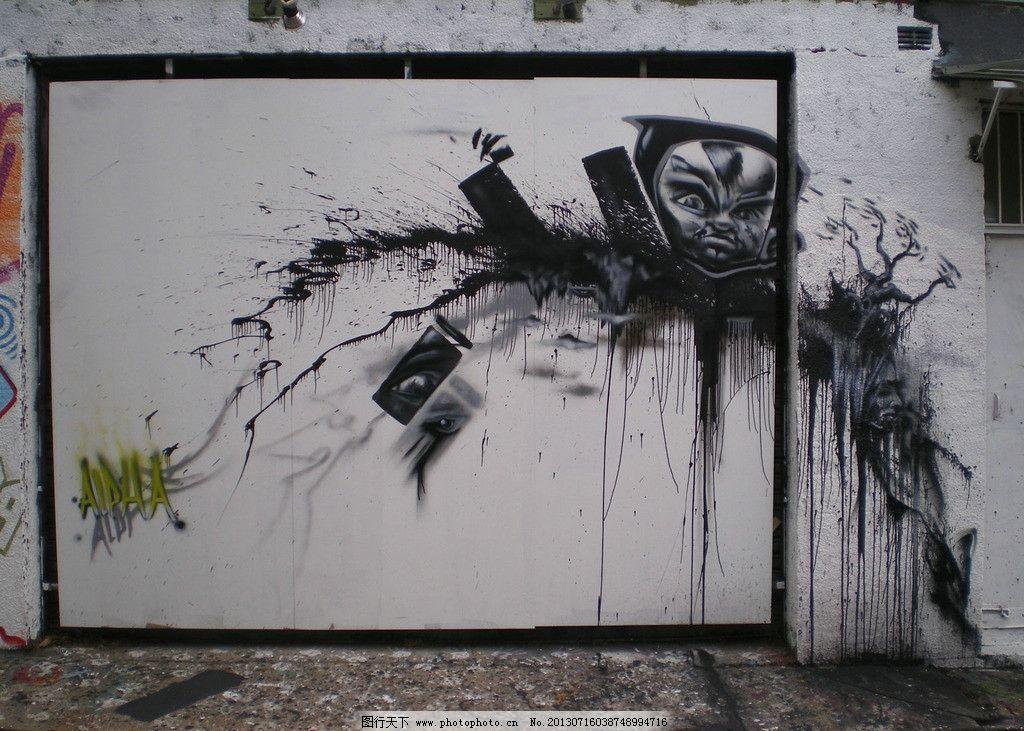 涂鸦 黑白 非主流 艺术