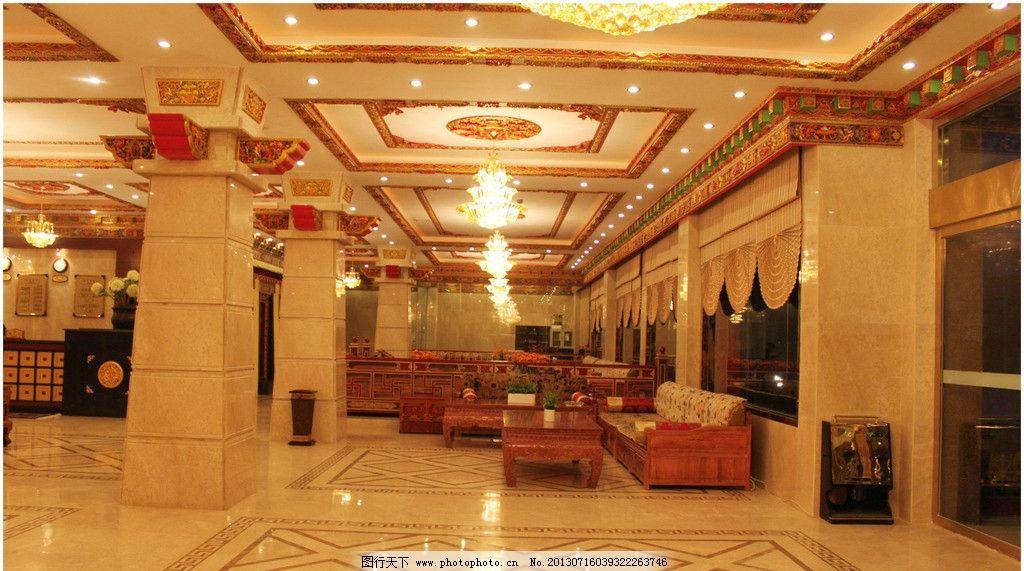 藏式酒店大厅图片
