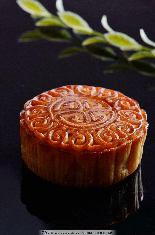 中秋月饼图片图片