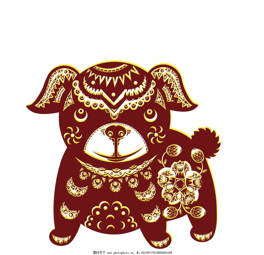 剪纸狗 剪纸 褐色 生肖 狗 狗年 绘画书法 文化艺术 设计 150dpi jpg