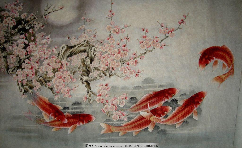 连年有余 动物 自然 工笔画 水墨画 植物 梅花 金鱼 绘画书法 文化