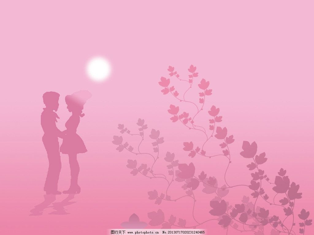 粉色背景 粉色 背景 灯光 温馨 爱情 背景底纹 底纹边框 设计 72dpi j