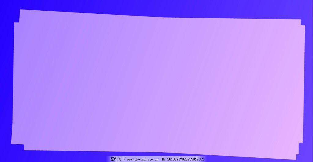 展板 背景 紫色展板 底纹 紫色底纹 相框 花纹 线条 方格 底纹背景