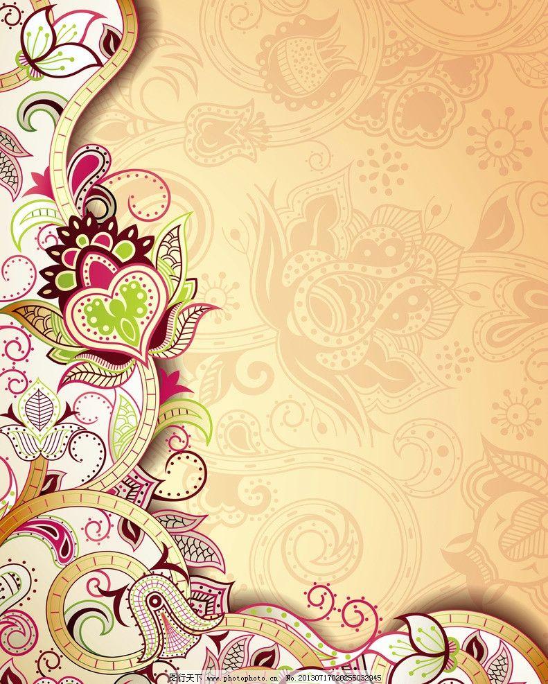 欧式花纹 古典花纹图片_背景底纹_底纹边框_图行天下