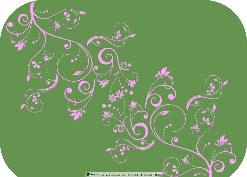 花边边框简单漂亮图片绿色