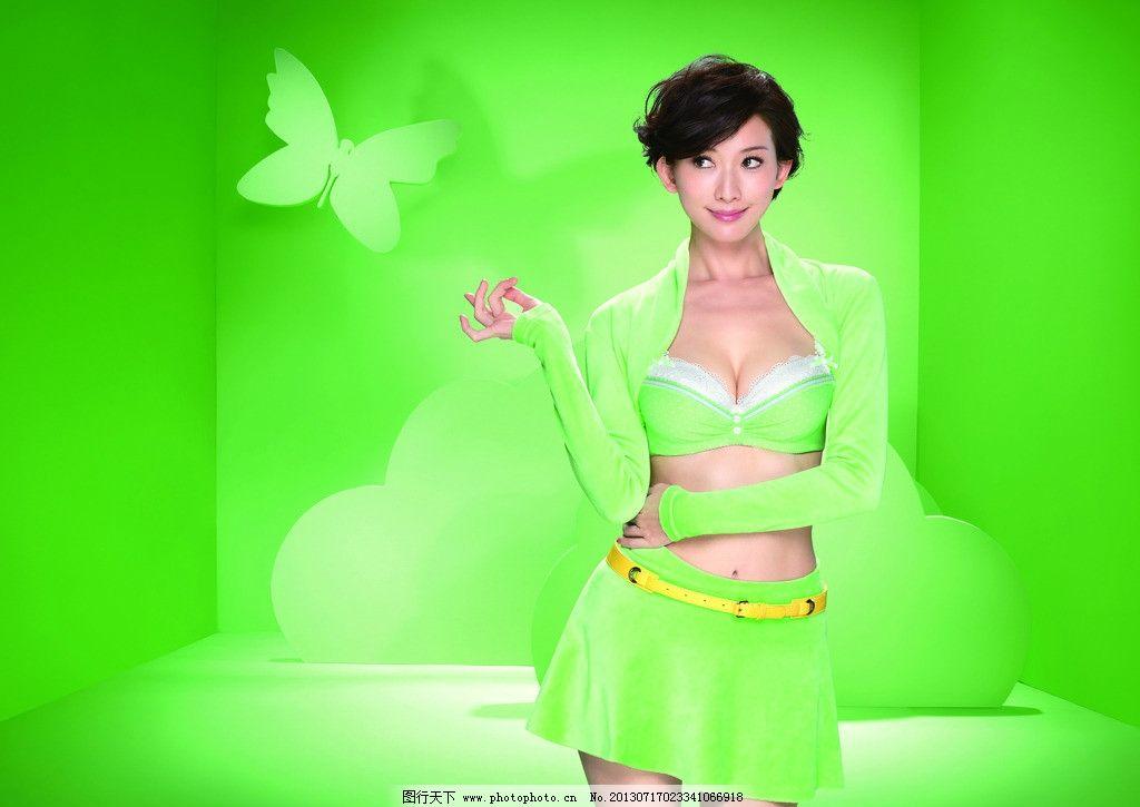 林志玲 明星 人物 都市丽人图片
