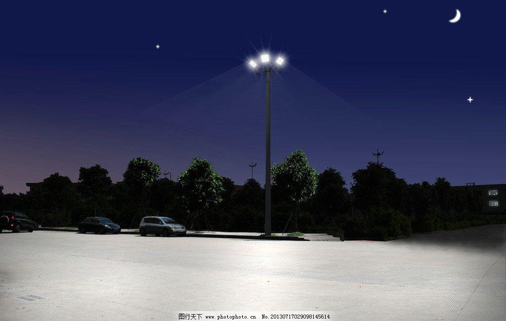 led 路灯 照明 夜景效果图 高杆灯 日景改夜景 日景变夜景 其他设计