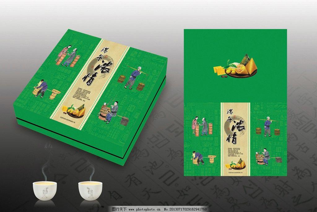 食品 绿色 健康 包装设计 底纹 嘉兴粽子 端午节 高档包装 广告设计