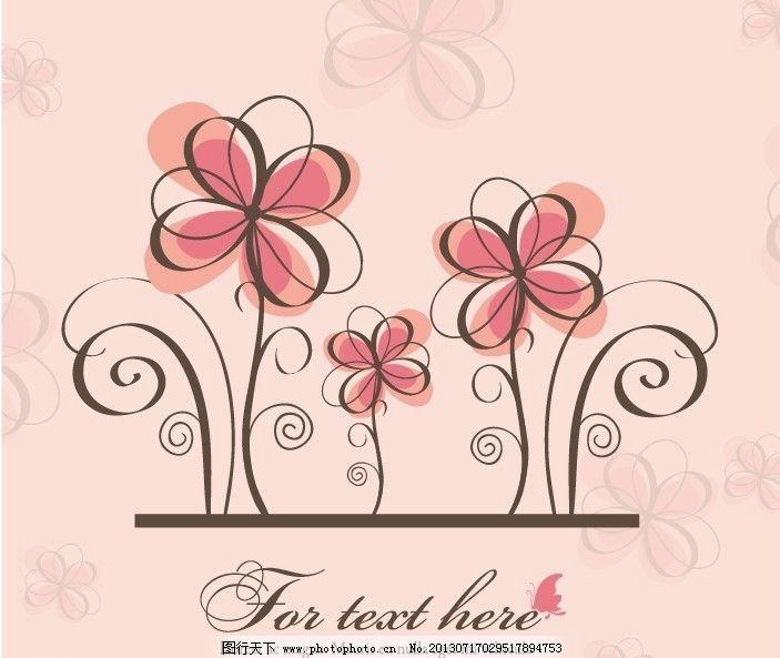 花朵背景 花朵 手绘花朵 壁纸 墙纸 可爱花朵 小花 花卉 广告设计