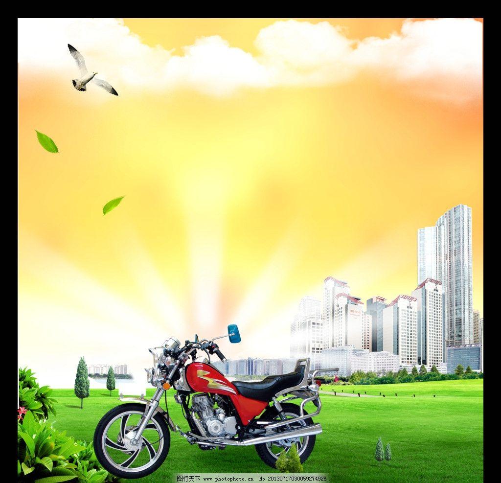 摩托车海报图片_海报设计_广告设计_图行天下图库