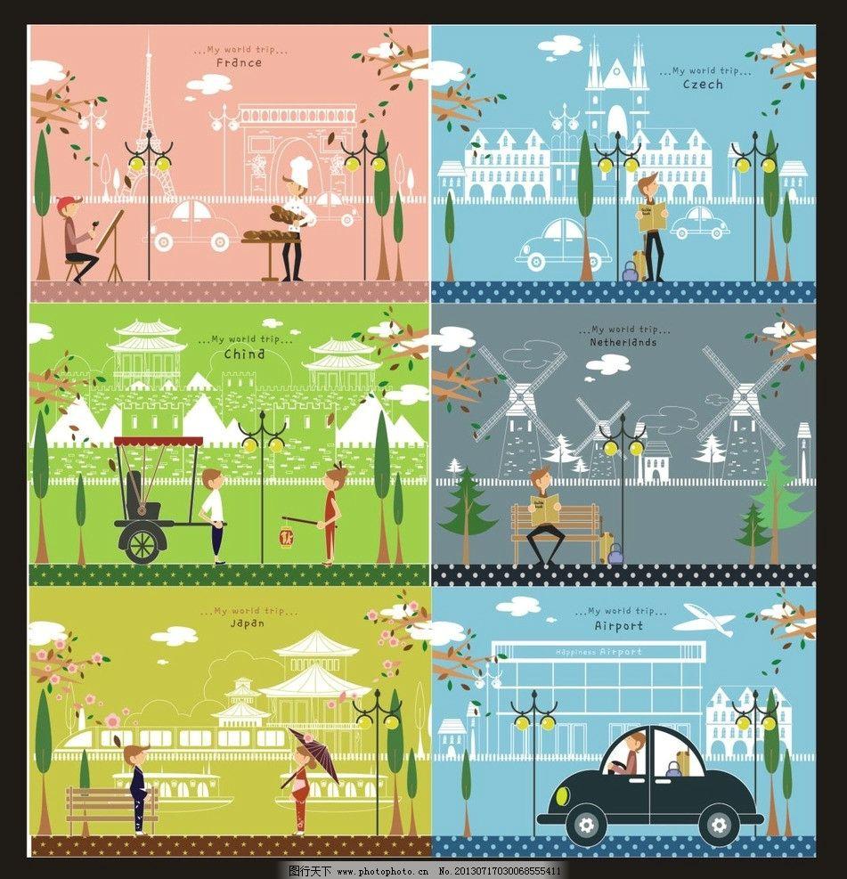 卡通移门 旅行插画 移门图案 可爱 飞机 树 建筑 男人 女孩