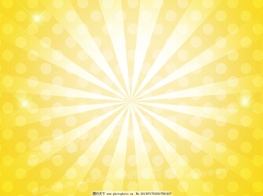 海报背景 底纹 背景 橙色 底图 弧形光圈 背景底纹 金色背景 条纹 金