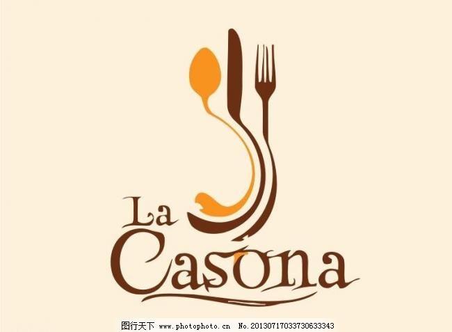 餐饮logo 餐饮 餐厅 外国