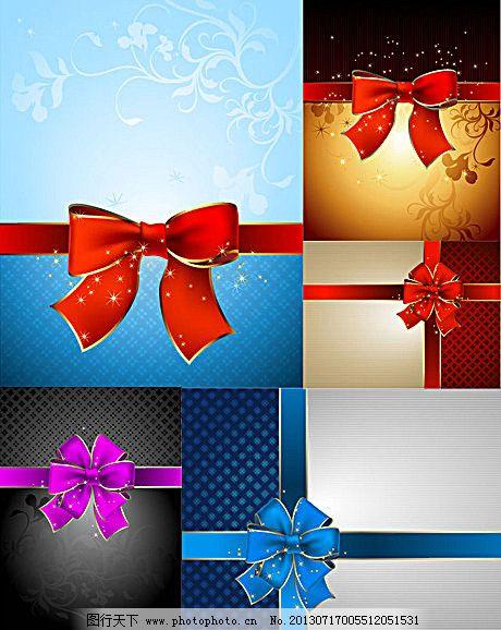 彩带 红色 蝴蝶结 蓝色 礼花 礼物 模板 矢量素材 礼物 蝴蝶结 文本框