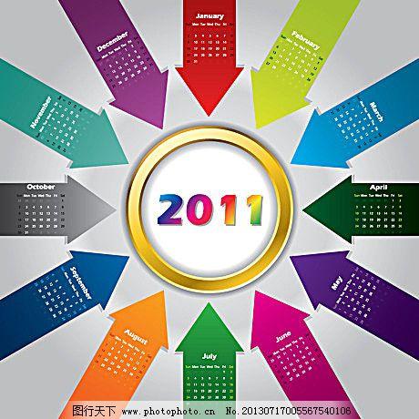 素材 创意 风格/2011年另类创意风格日历矢量素材